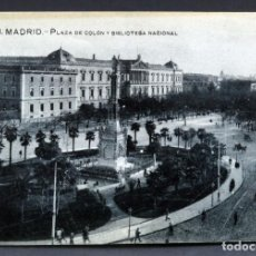 Postales: POSTAL MADRID PLAZA COLÓN BIBLIOTECA NACIONAL ANIMADA GENTE ED GRAFOS SIN CIRCULAR. Lote 137402138