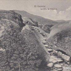 Postales: EL ESCORIAL, LA SILLA DE FELIPE II. Lote 138040582