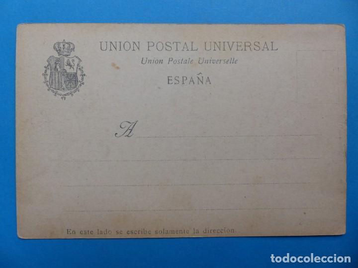 Postales: MADRID, PUERTA DEL SOL - POSTAL ESTEREOSCOPICA - Foto 2 - 138581634