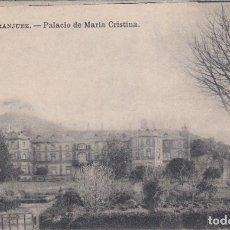 Postales - aranjuez, palacio de maria cristina - 139116782