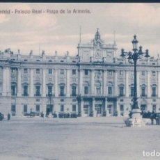 Postales: POSTAL MADRID - PALACIO REAL - PLAZA DE LA ARMERIA - GRANDES ALMACENES. Lote 139805854