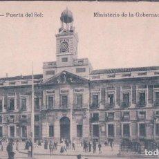 Postales: POSTAL MADRID - PUERTA DEL SOL - MINISTERIO DE GOBERNACION - ROIG. Lote 139808190