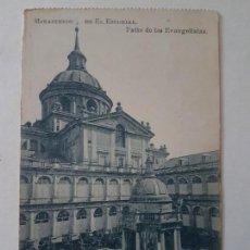 Postales: CLAUSTRO DE LOS EVANGELISTAS, MONASTERIO, SAN LORENZO DE EL ESCORIAL. Lote 139947022