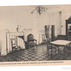 Postales: MADRID.- CASA DE SALUD NUESTRA SEÑORA DEL ROSARIO. UN GABINETE DE PREFERENCIA. Lote 140969394