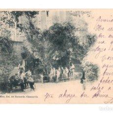 Postales: MADRID.- COLEGIO NUESTRA SEÑORA DEL RECUERDO. CHAMARTIN. CASCADA. Lote 141316858