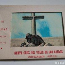 Postales: 10 POSTALES SANTA CRUZ VALLE DE LOS CAÍDOS. MADRID. DESPLEGABLE EN FUNDA. EDICIONES E. P. ROSELLE. Lote 142060458
