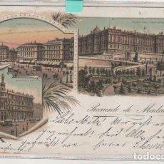 Postales: RECUERDO DE MADRID VARIAS VISTAS TIPO GRUSS. POSTAL CIRCULADA EN 1897 SIGLO XIX. Lote 142590398