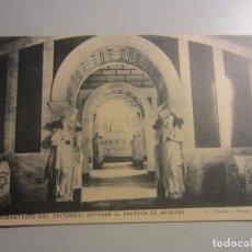 Postales: POSTAL EL ESCORIAL ( MADRID ). Lote 142632882