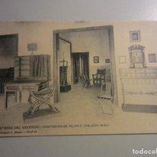 Postales: POSTAL EL ESCORIAL ( MADRID ). Lote 142632990