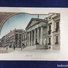Postales: POSTAL MADRID CONGRESO DE LOS DIPUTADOS 2 FOTOTIPIA LACOSTE COLOREADA VISTA NO INSCRITA NO CIRCULADA. Lote 143077782