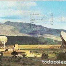 Postales: POSTAL A COLOR BUITRAGO ESTACION TERRENA DE COMUNICACIONES POR SATELITE. Lote 143603282