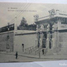 Postales: POSTAL MADRID ENTRADA CRIPTA ALMUDENA. Lote 143838490