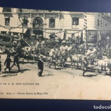 Postales: CARROZA DE S.M. DON ALFONSO XIII. FOT. H. LEYDEN. FIESTAS REALES EN MAYO 1902. NUM 3. SIN CIRCULAR. Lote 145707574
