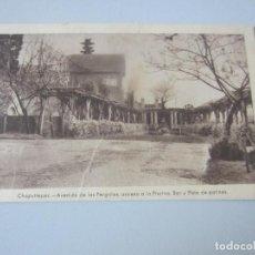 Postales: POSTAL CERCEDILLA ( MADRID ). Lote 146528374