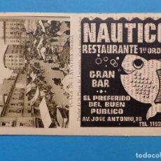 Postales: MADRID - PLAZA DE LAVAPIES - PUBLICIDAD RESTAURANTE NAUTICO. Lote 147196826