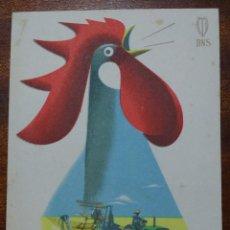 Postales: POSTAL FERIA INTERNACIONAL DEL CAMPO MADRID, MAYO-JUNIO 1953. Lote 147532114