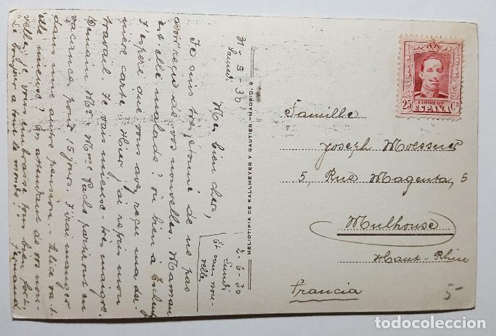 Postales: Madrid Fachada del Antiguo Hospicio 1930 - Heliotipia de Kallmeyer y Gautier - Foto 2 - 147792806