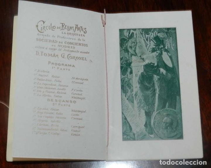 Postales: PROGRAMA DEL CIRCULO DE BELLAS ARTES, MADRID, CARNAVAL DE 1901, BAILE DE MASCARAS, TEATRO REAL, MIDE - Foto 2 - 147841990