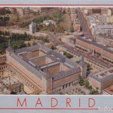 Postales: POSTAL MINISTERIO DEL AIRE Y ARCO DE LA VICTORIA. MADRID. Lote 147929894