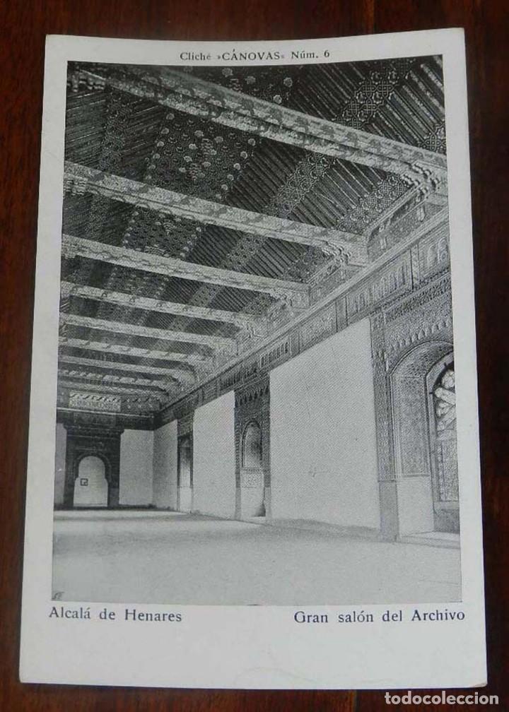 ANTIGUA POSTAL DE ALCALA DE HENARES (MADRID), GRAN SALON DEL ARCHIVO, CLICHE CANOVAS NUM. 6, SIN CIR (Postales - España - Comunidad de Madrid Antigua (hasta 1939))