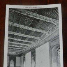 Postales: ANTIGUA POSTAL DE ALCALA DE HENARES (MADRID), GRAN SALON DEL ARCHIVO, CLICHE CANOVAS NUM. 6, SIN CIR. Lote 148003886
