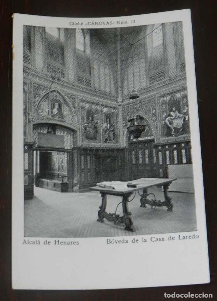 ANTIGUA POSTAL DE ALCALA DE HENARES (MADRID), BOVEDA DE LA CASA DE LAREDO, CLICHE CANOVAS NUM. 11, S (Postales - España - Comunidad de Madrid Antigua (hasta 1939))