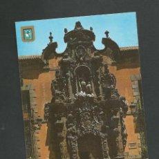 Postales: POSTAL CIRCULADA - MADRID 167 - MUSEO Y BIBLIOTECAS MUNICIPALES - EDITA ESCUDO DE ORO. Lote 148154434