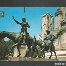 Postales: POSTAL SIN CIRCULAR - MADRID 126 - PLAZA DE ESPAÑA - EDITA ESCUDO DE ORO. Lote 148154710