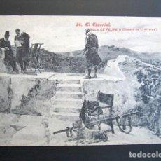 Postales: POSTAL MADRID. EL ESCORIAL. SILLA DE FELIPE II. CUADRO DE L. ALVÁREZ. . Lote 149980598