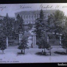 Postales: MADRID, MINISTERIO DE LA GUERRA, CIRCULADA Y SELLADA POR ESTAFETA DEL SENADO, AÑO 1907. Lote 150820466