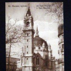 Postales: MADRID, IGLESIA DE SAN MIGUEL Y SAN BENITO, POSTAL CIRCULADA CON SELLO DEL AÑO 1922. Lote 150820718