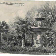 Postales: TARJETA POSTAL ANTIGUA DE MADRID PARQUE DEL RETIRO FUENTE DE LA ALCACHOFA - GRAFOS -. Lote 151412218