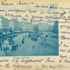 Postales: RECUERDO DE MADRID. PUERTA DEL SOL. CIRCULADA EN 1905. EDITOR VENANCIO. RARA.. Lote 151433366