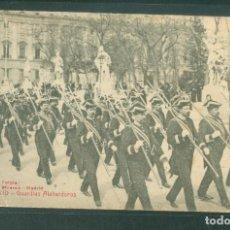 Postales: GUARDIAS ALABARDEROS MADRID CASTAÑEIRA Y ALVAREZ. Lote 151656782