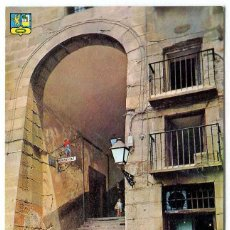 Postales: TARJETA POSTAL - MADRID / EL ARCO DE CUCHILLEROS. Lote 151879334