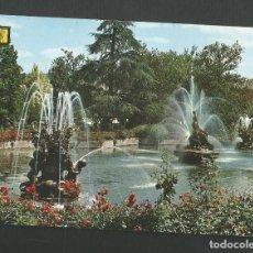 Postales: POSTAL SIN CIRCULAR - ARANJUEZ 82 - JARDIN DE LA ISLA - EDITA ESCUDO DE ORO. Lote 151885150