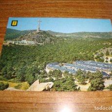 Postales: (ALB-TC-33) POSTA VALLE DE LOS CAIDOS VER FOTO PARTE TRASERA. Lote 152296426