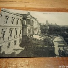Postales: MADRID BIBLIOTECA NACIONAL. Lote 152469845