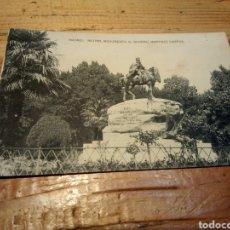 Postales: POSTAL MADRID AÑO 1934. Lote 152473914