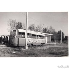 Postales: MADRID.- TRANVÍA. 1955. CIUDAD UNIVERSITARIA. FOTOGRAFÍA TAMAÑO POSTAL. Lote 154559754