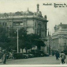 Postales: MADRID BANCO DE ESPAÑA Y RÍO DE LA PLATA. Nº 66 DE G.M. ALSINA. ESCRITA EN 1932. RARA.. Lote 156274206