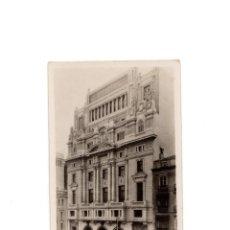 Postales: MADRID.- MINISTERIO DE INSTRUCCIÓN PÚBLICA. POSTAL FOTOGRÁFICA.. Lote 156767402
