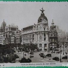 Postales: MADRID - CALLE DE ALCALA Y AVDA DE JOSE ANTONIO. Lote 158595562