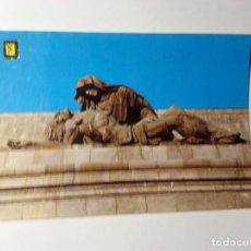 Postales: POSTAL.VALLE DE LOS CAIDOS. EDITORIAL PATRIMONIO NACIONAL. Lote 159591514