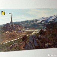 Postales: POSTAL.VALLE DE LOS CAIDOS. EDITORIAL PATRIMONIO NACIONAL. Lote 159591542