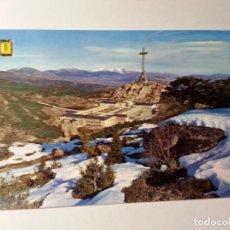 Postales: POSTAL.VALLE DE LOS CAIDOS. EDITORIAL PATRIMONIO NACIONAL. Lote 159591578