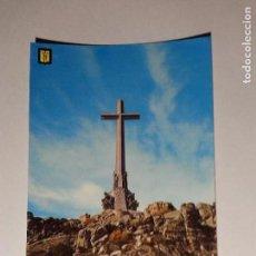 Postales: POSTAL.VALLE DE LOS CAIDOS. EDITORIAL PATRIMONIO NACIONAL. Lote 159591642