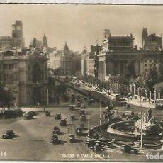 Postales: MADRID CIBELES ESCRITA. Lote 159771786