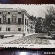 Postales: POSTAL CASITA DEL LABRADOR Y JARDINES-ARANJUEZ,23- 24,3X8,9CM-MADRID,EDITORIAL ARRIBAS-SIN CIRCULAR. Lote 160396270