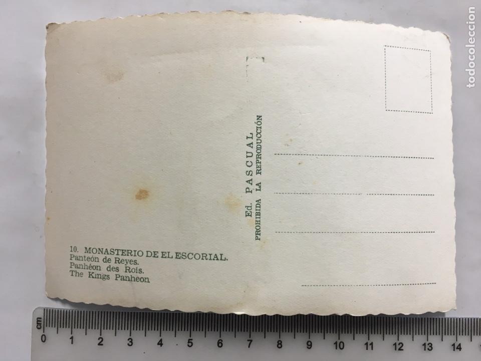Postales: POSTAL. MONASTERIO DEL ESCORIAL. PANTEÓN DE REYES. EDIC. PASCUAL. H. 1940?. - Foto 2 - 160593361